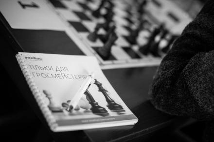 Найбільш IT-шний шаховий турнір