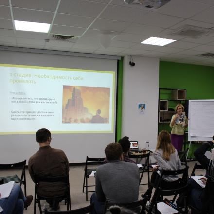 Тренінг про шляхи запобігання професійному вигоранню в Intellias