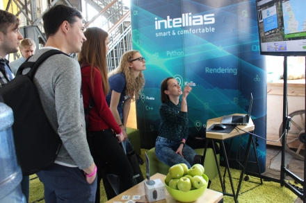 Intellias на KharkivCSS 2019