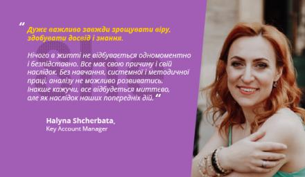 IntelliSheroes – Міжнародний жіночий день в Intellias